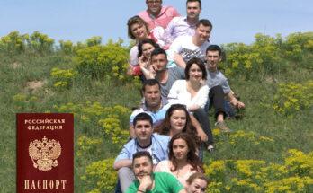 Программа Воссоединение семьи в России: документы для получения гражданства РФ